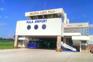 Flughafen Pula - Gebäude