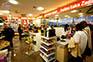 Flughafen Zadar, Duty Free shop