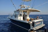 Croatia Fishing Charter Megabite