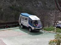 Shuttle Service Kremenko