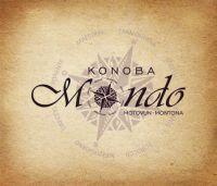 Konoba Mondo - Motovun, Istrien, Kroatien