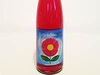 Weingut Roxanich - Rose