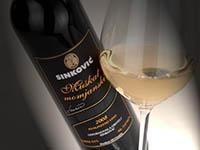 Weingut & Restaurant Sinkovic - Momjaner Muskat
