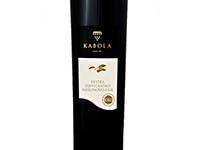 Weingut Kabola - Olivenöl