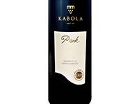 Weingut Kabola - Pisak