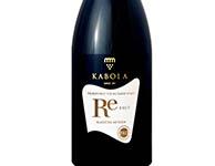 Weingut Kabola - Schaumwein Re