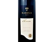 Weingut Kabola - Teran