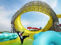 Wasserpark Aquacolors - Wasserrutsche Magicone