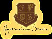 Agroturizam Sterle