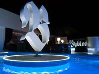 Club Byblos