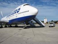 Anreise mit dem Flugzeug nach Kroatien