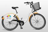 Park and Ride Umag - Citybike