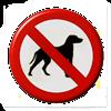 kein hundestrand