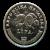 20 Lipa Münze Vorderseite