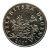 50 Lipa Münze Rückseite