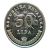 50 Lipa Münze Vorderseite
