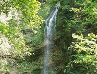 Naturpark Zumberak