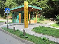 Info Center Bliznec