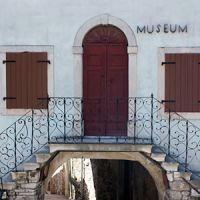 Buje - Ethnographische Sammlung