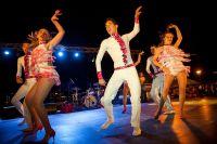 Rovinj - Sommer Salsa Festival