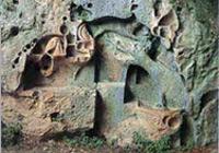 Die Drachenhöhle bei Bol