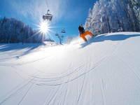 Skigebiet Mariborsko Pohorje