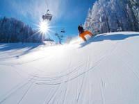 Maribor - Wintersport Pohorje